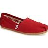red toms.png