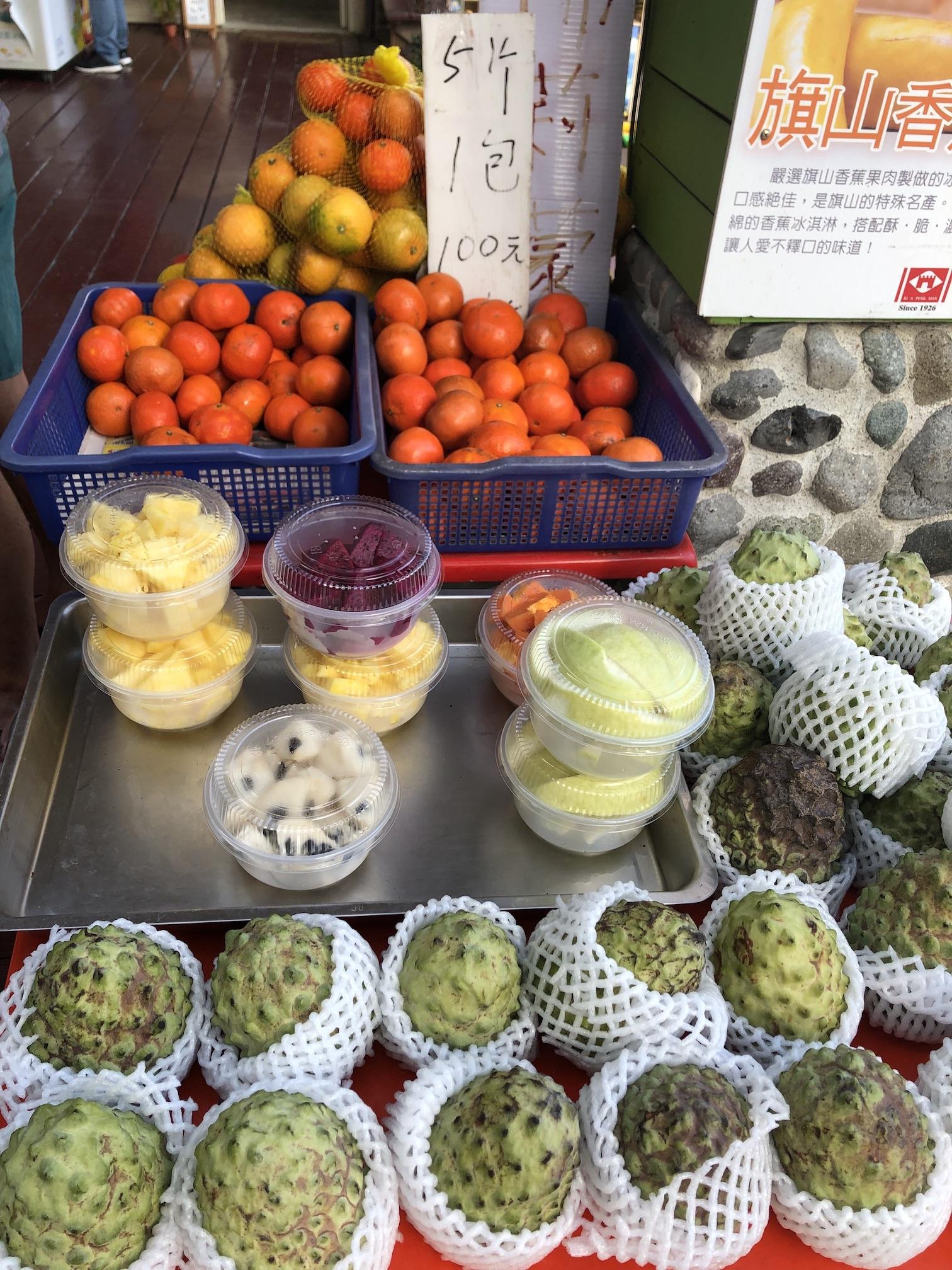 the most amazing fresh fruit!