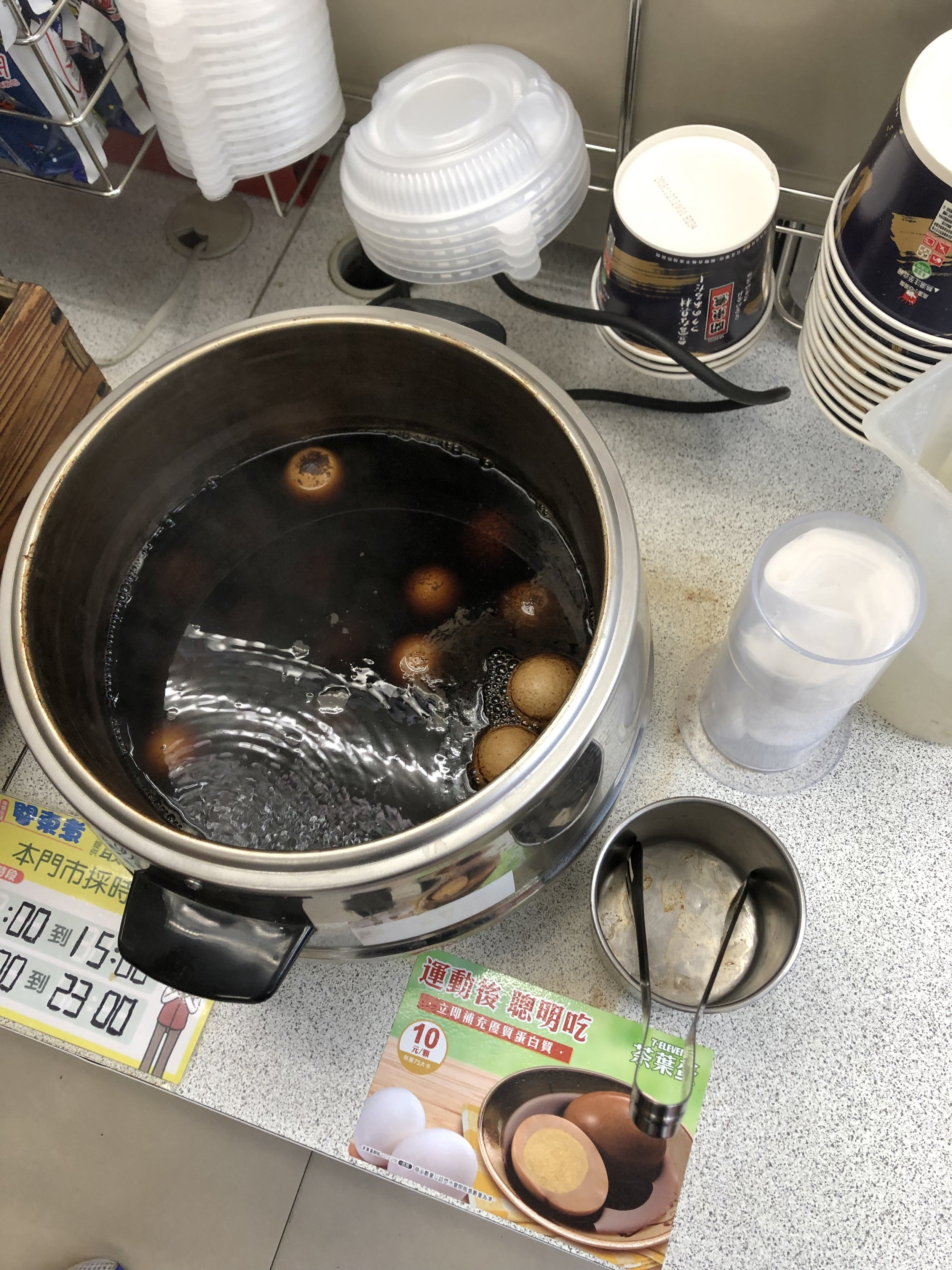 Tea eggs in the 7-11
