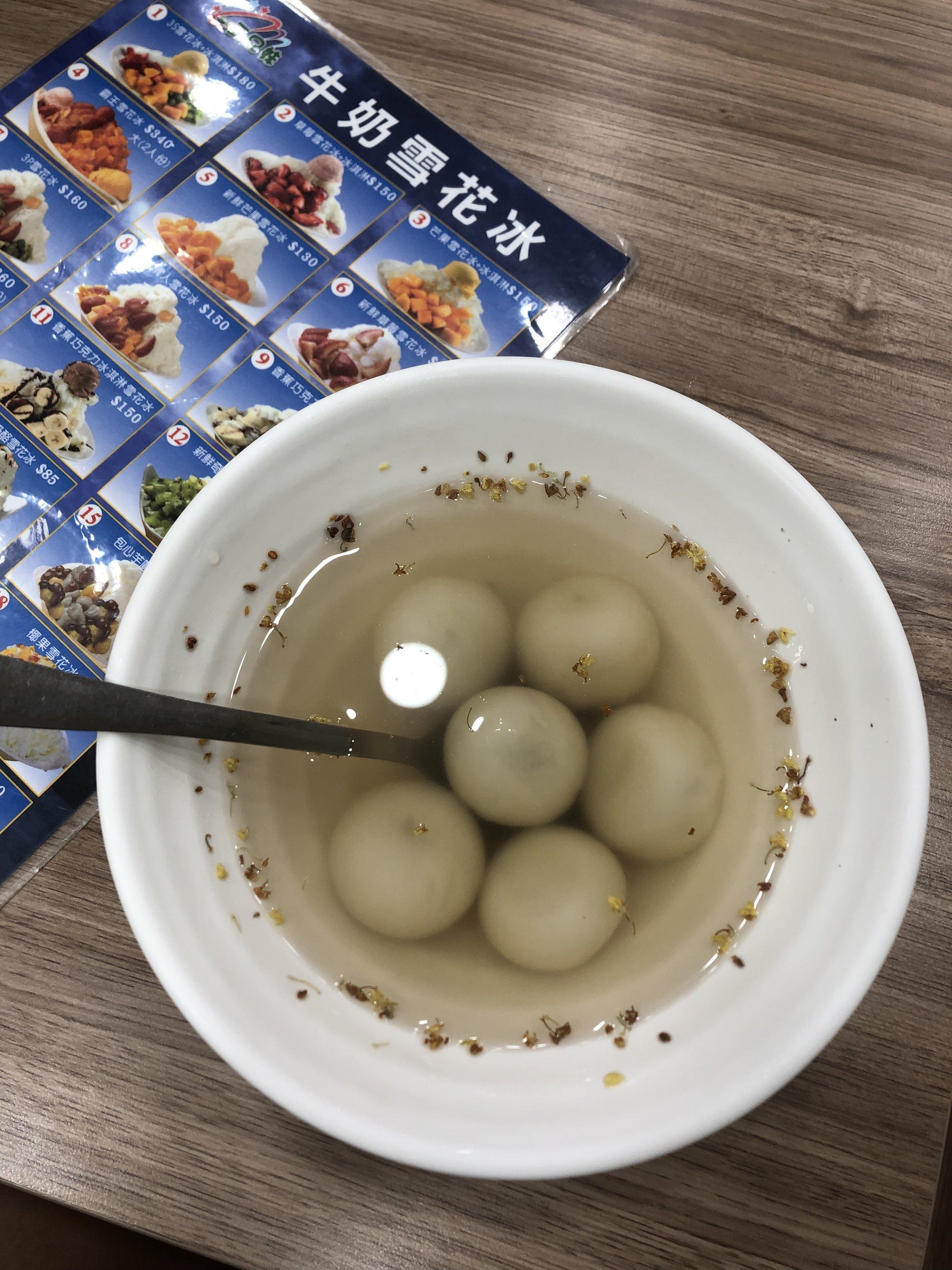 tang yuan dessert