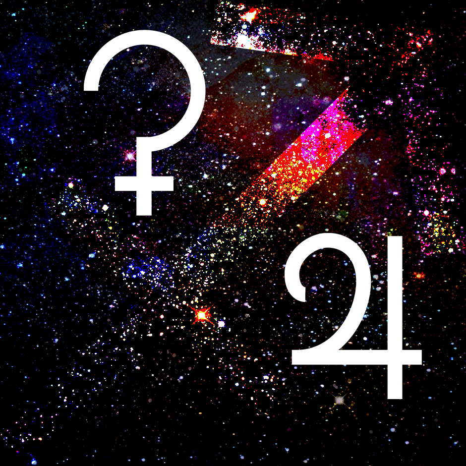 - Jupiter & Ceres Retrograde in Sagittarius 2019