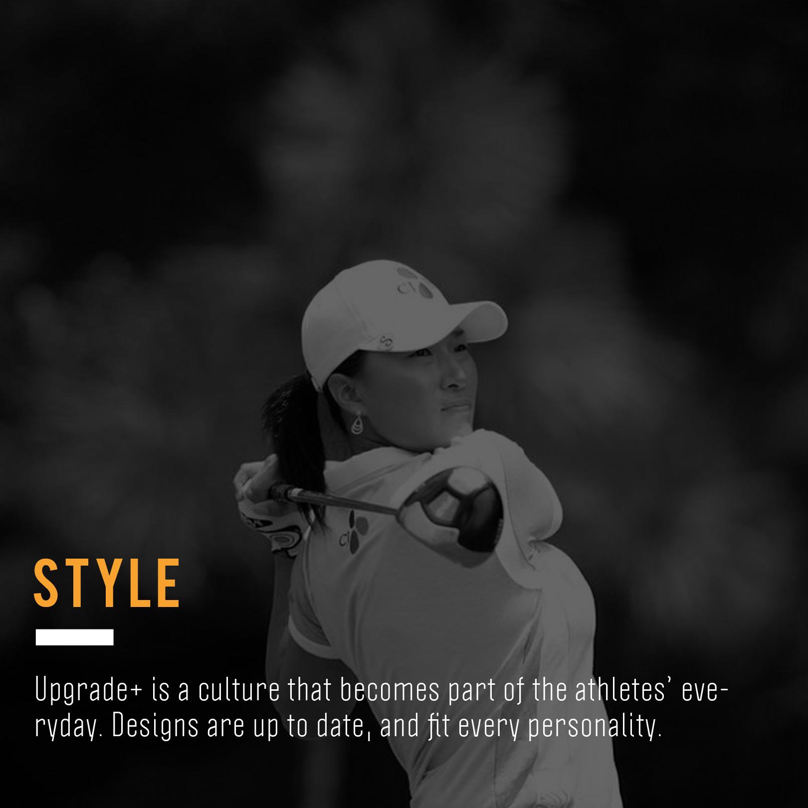 Upgrade+_Style.jpg