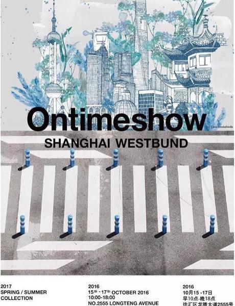 Frassai in Ontimeshow Shanghai
