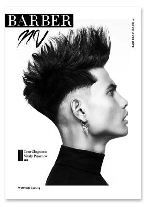 Barbernv1.jpg