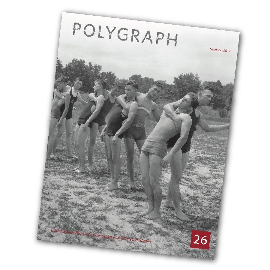 Cover of Issue 26, featuring new logo