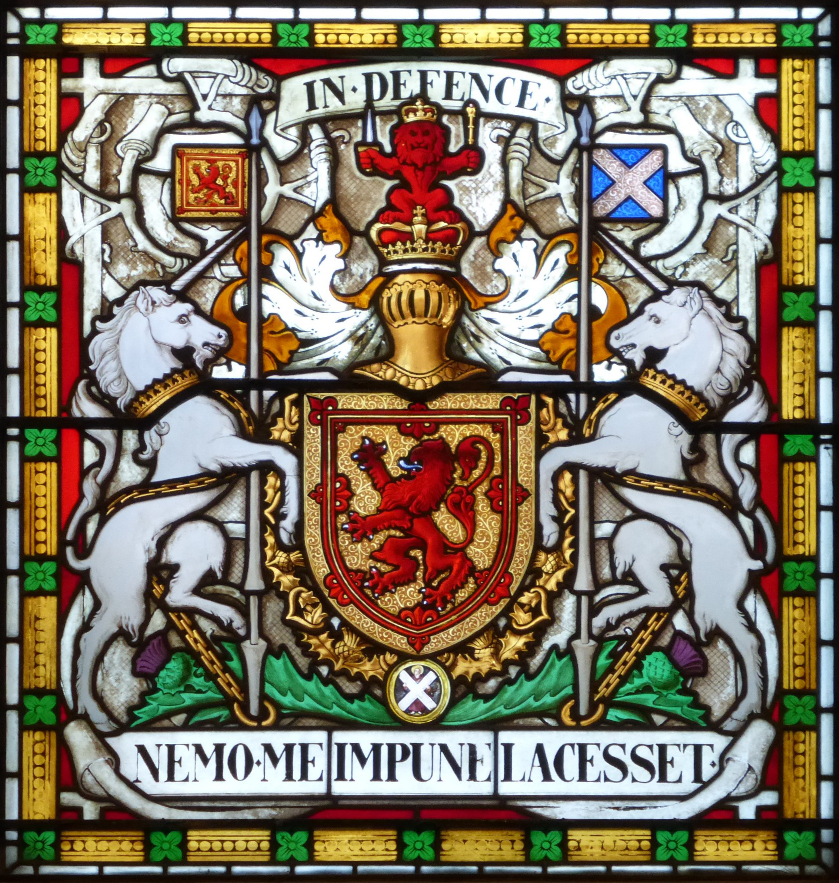 The Royal Arms of Scotland, Parliament Hall.