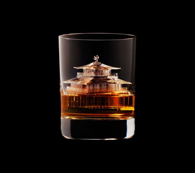 Suntory Whiskey | 3D ice cubes
