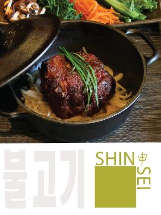 Shinsei Restaurant | Korean BBQ