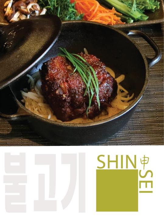 Shinsei Restaurant   Korean BBQ - Tuesday