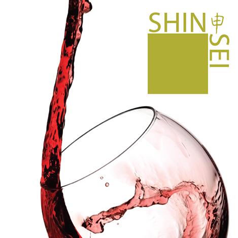 Shinsei Restaurant Dallas 1/2 price Bottle Wine Mondays