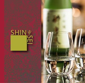 Shinsei Restaurant Dallas Izakaya Service at the Bar