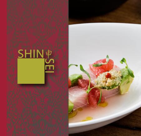 Shinsei Restaurant Dallas Izakaya in the Bar | M-F 5-6:30pm