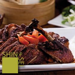 Shinsei Restaurant Dallas Peking Duck Thursday