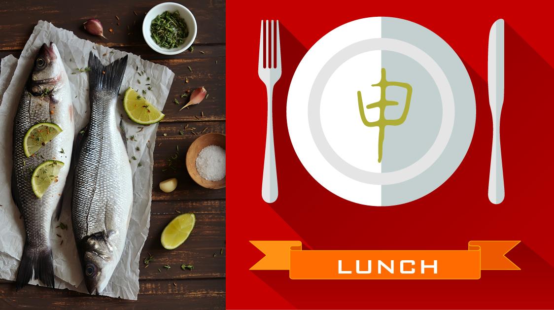 Shinsei• Friday Lunch 11am-2p