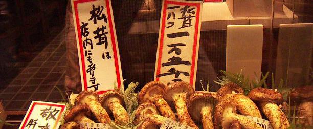 Bounty of Mushrooms in Tokyo Market