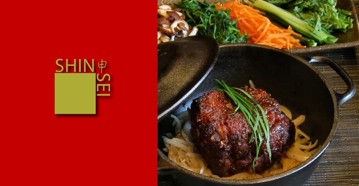 FB-02-Tuesday-Koren-BBQ.jpg