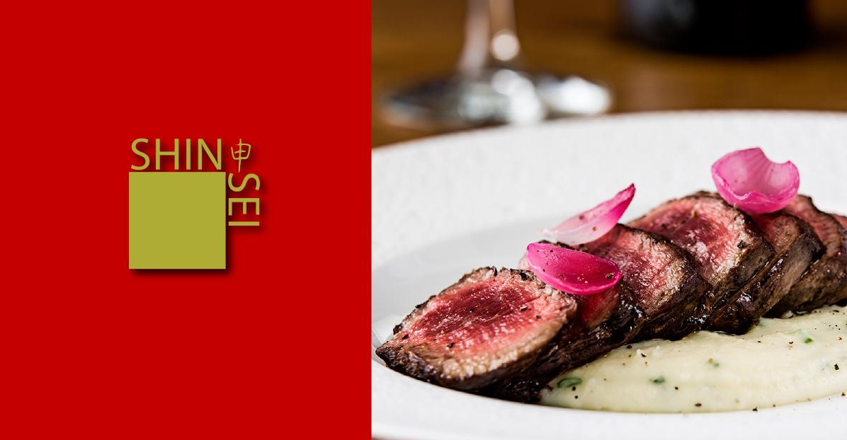 FB-06-Saturday-Steak.jpg