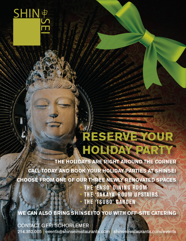 Shinsei-Holiday-Party-Booking-E-mail-Graphic.jpg