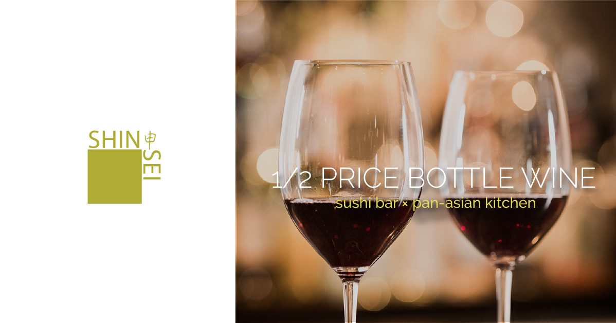 FB-SQ-2016-01-Monday-half-price-wine.jpg