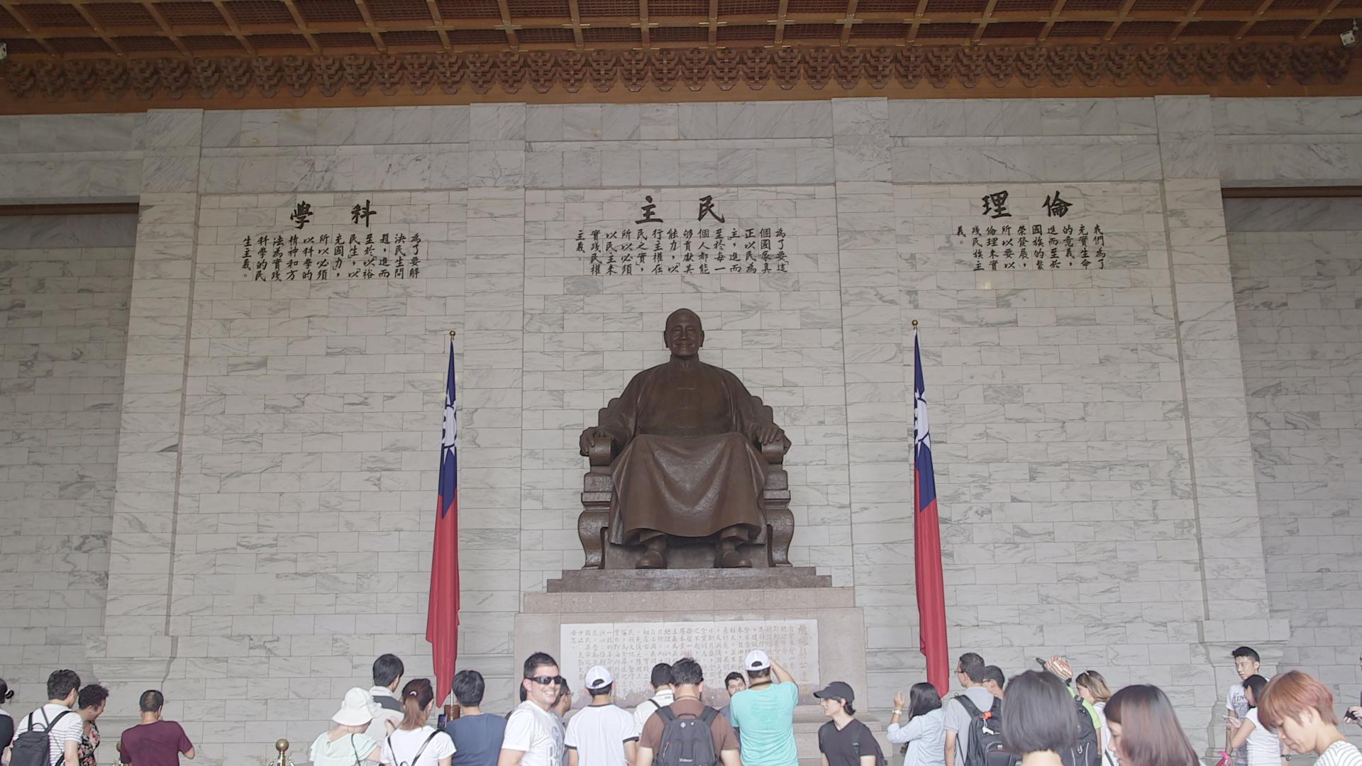 Chaing Kai Shek Memorial (looks like the Abe Lincoln memorial).
