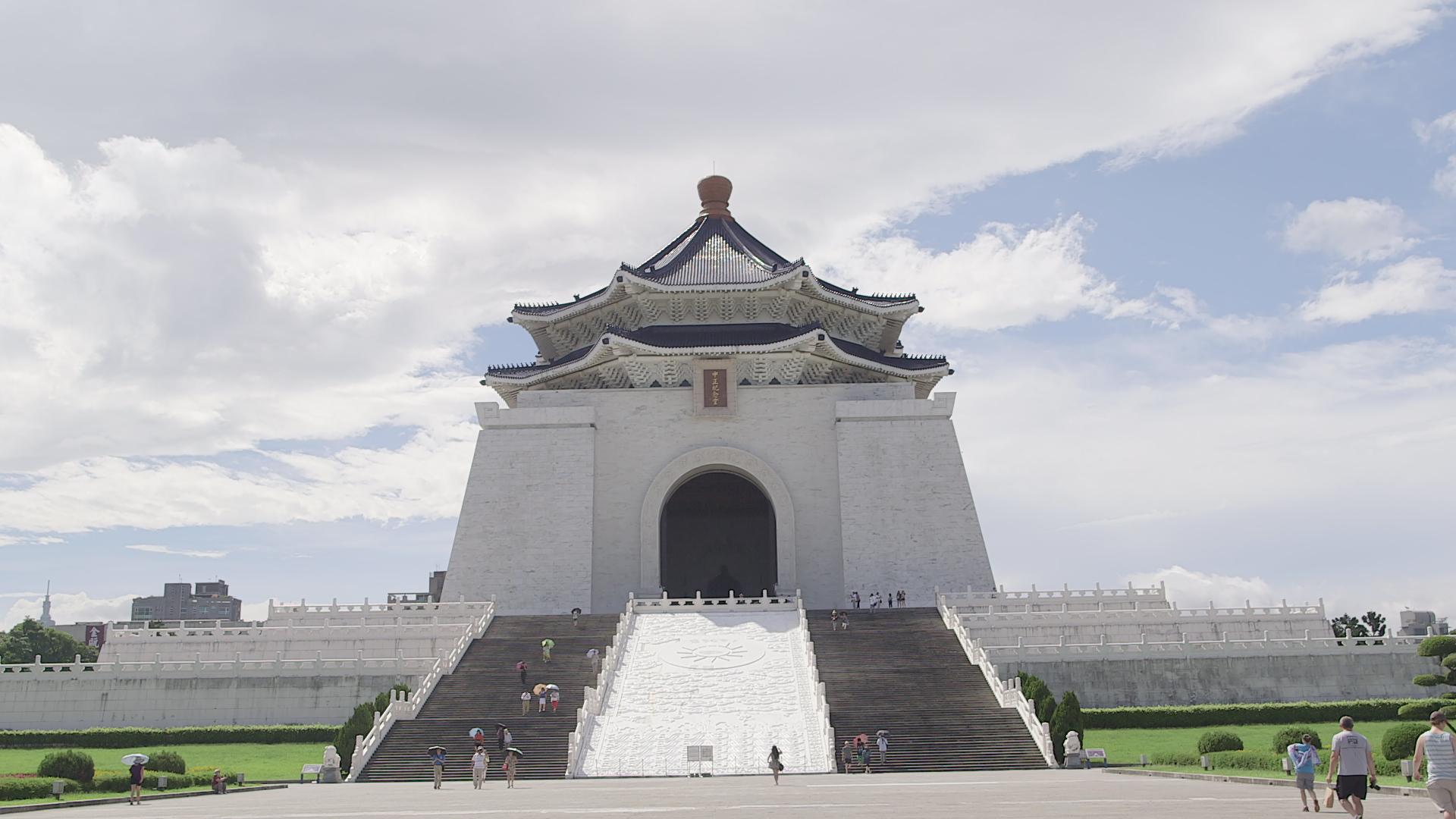 The Chaing Kai Shek Memorial (Outside)