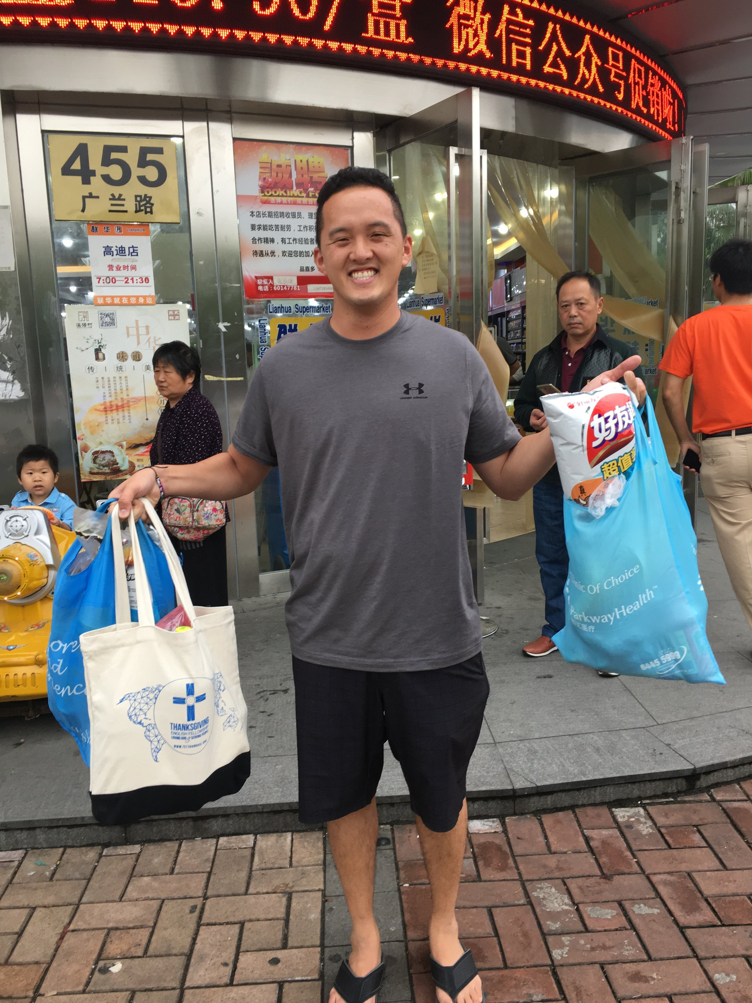 My first time buying groceries in Shanghai