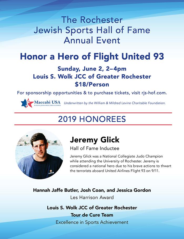 Jewish Sports Hall of Fame 2019 v2.jpg