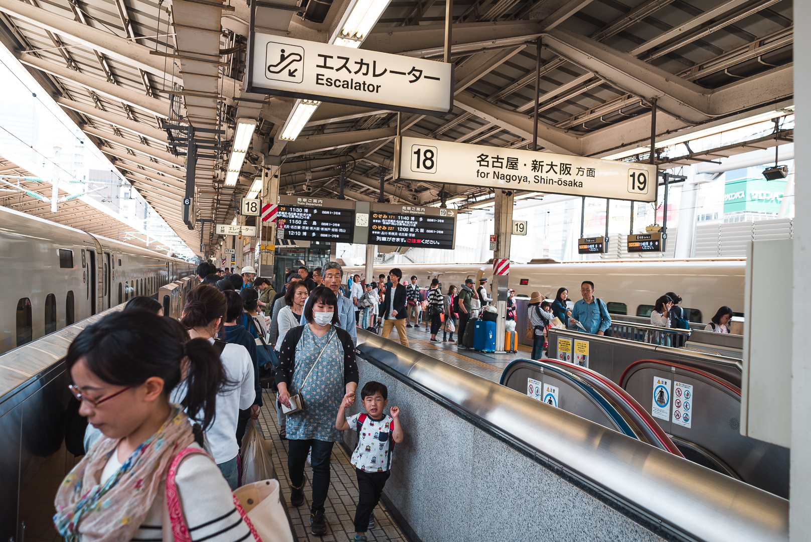 edwardchang-Osaka-1.jpg