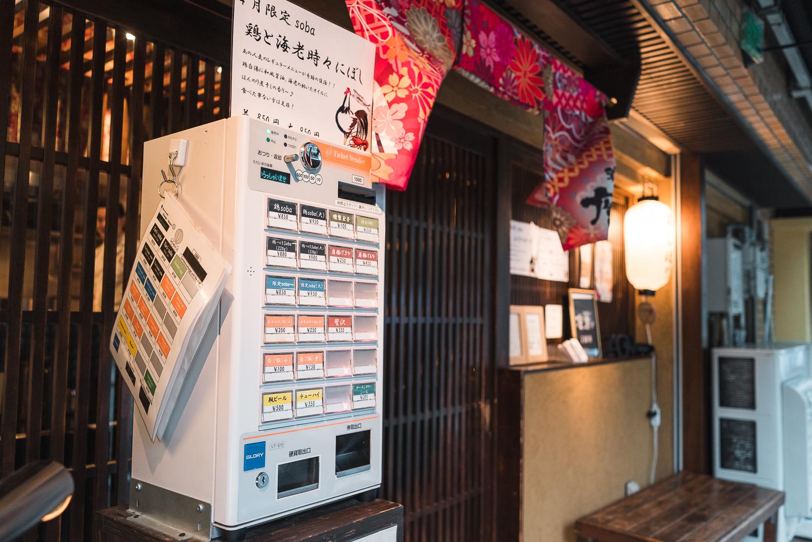 edwardchang-Osaka-4.jpg