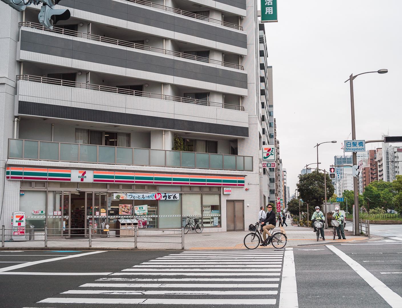 edwardchang-Osaka-12.jpg