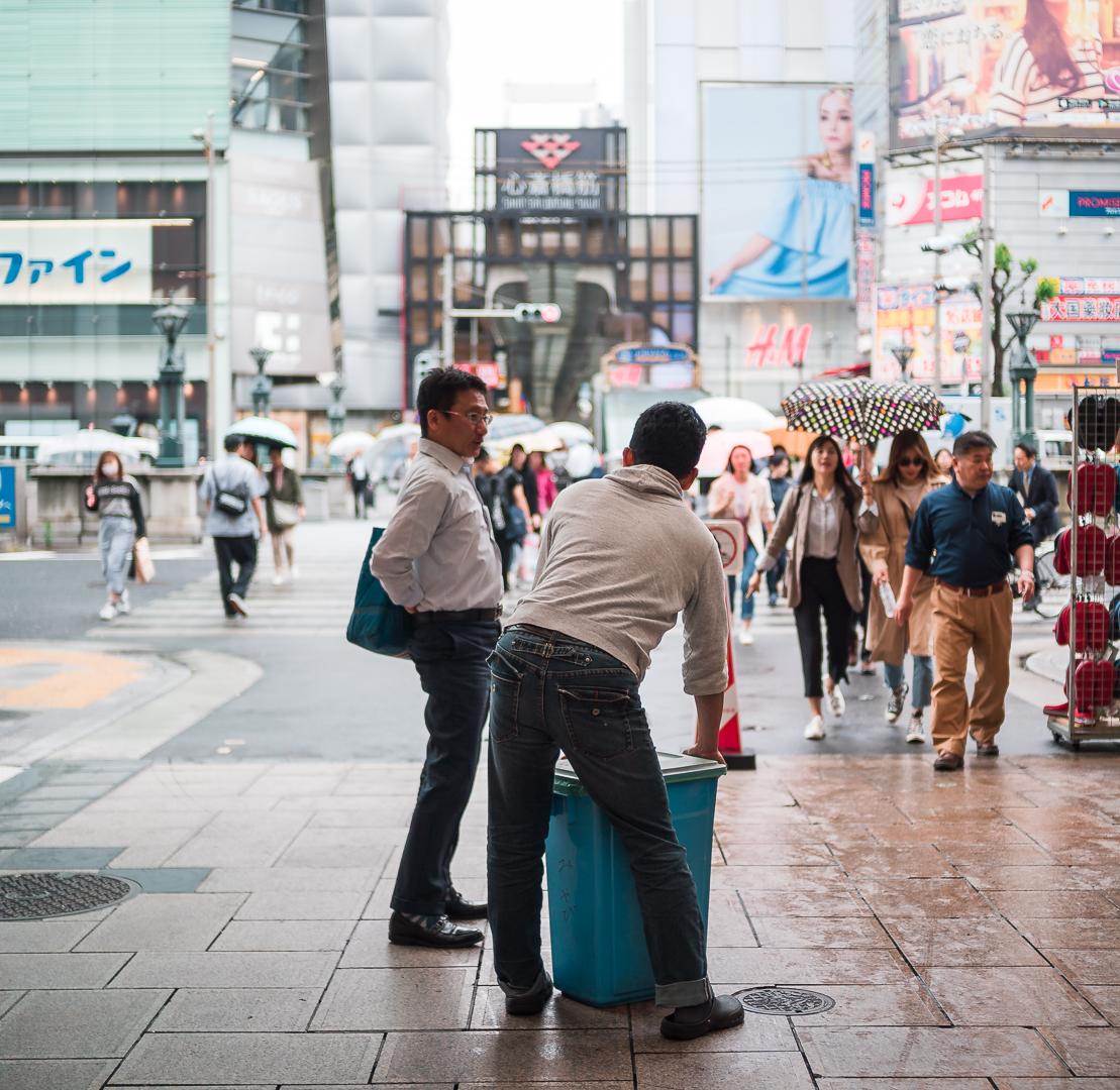 edwardchang-Osaka-14.jpg