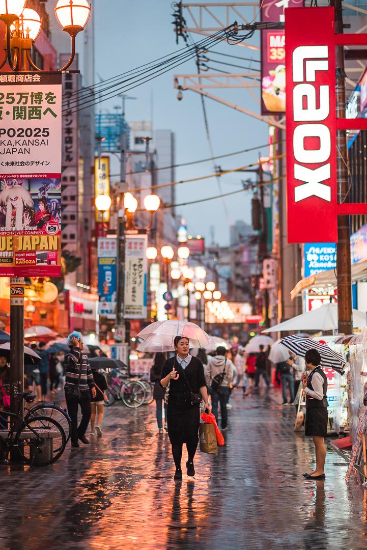 edwardchang-Osaka-32.jpg
