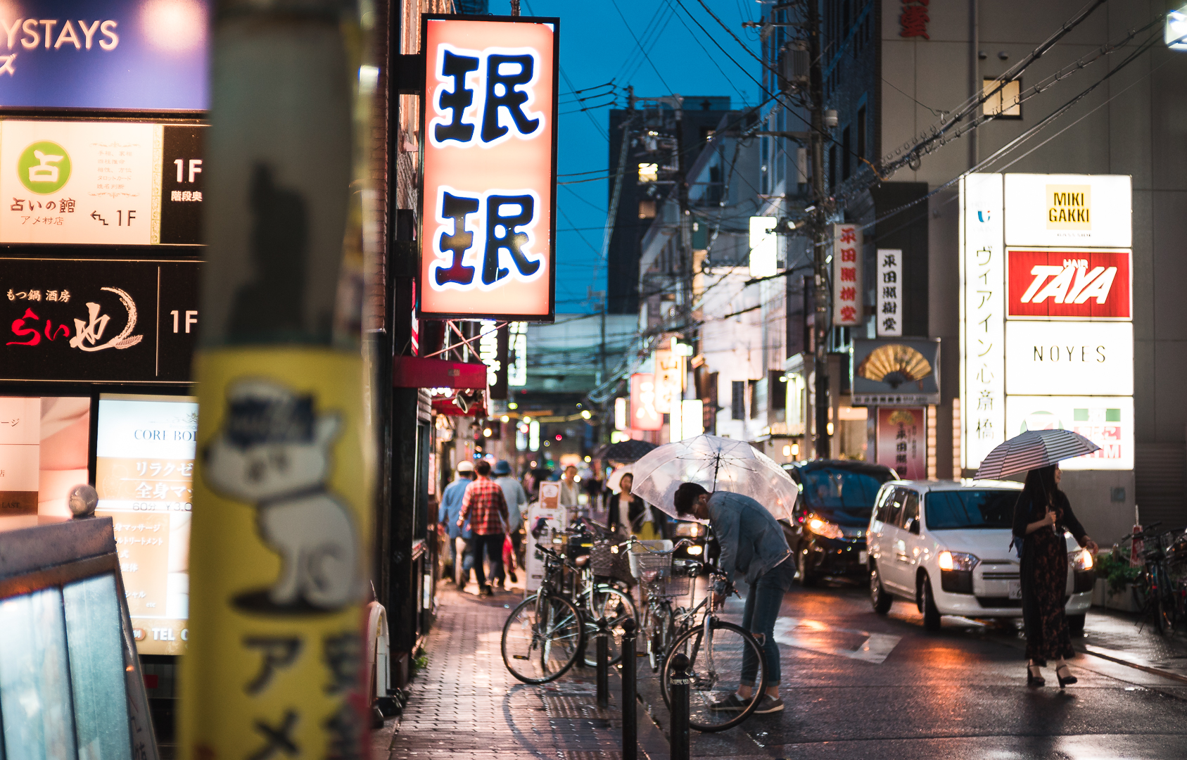 edwardchang-Osaka-36.jpg