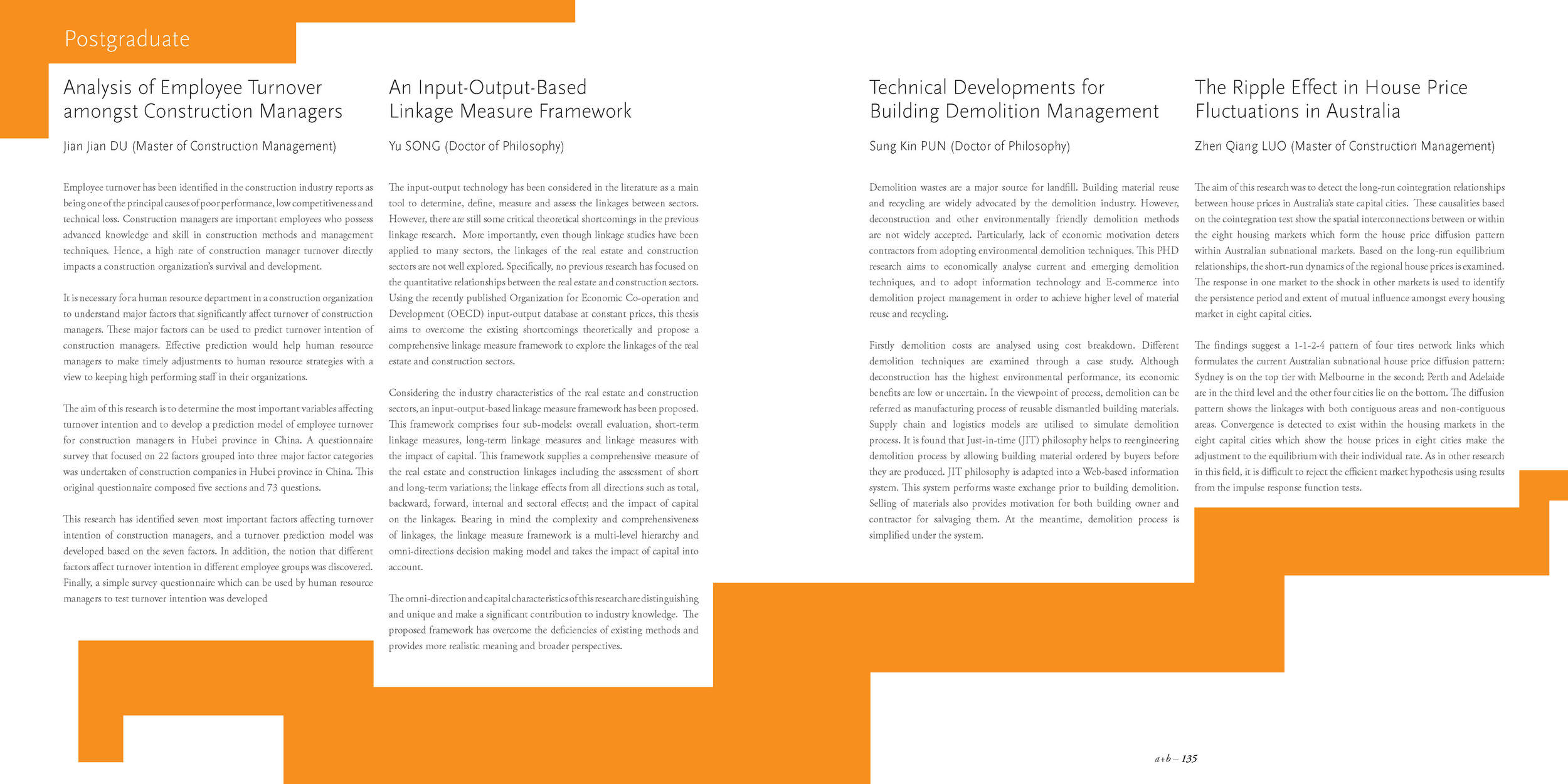 2007 Journal_Complete_Cover - web_Page_69.jpg