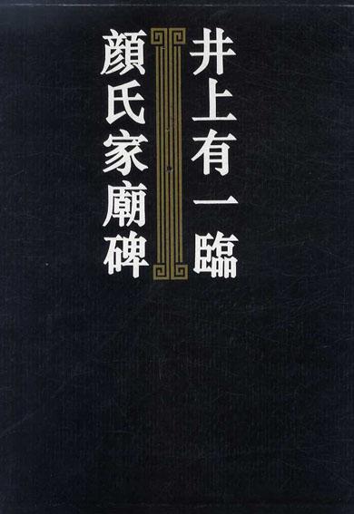 151612.jpg
