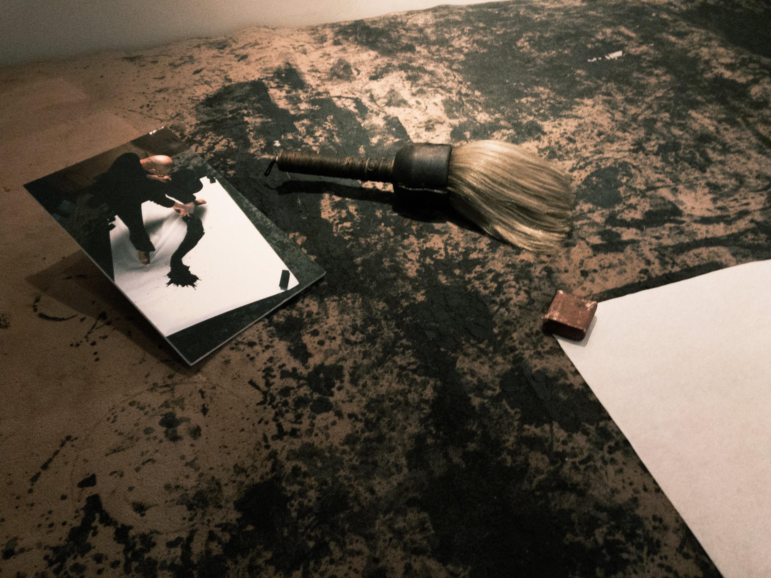Yuichi-Inoue_carpet_brush