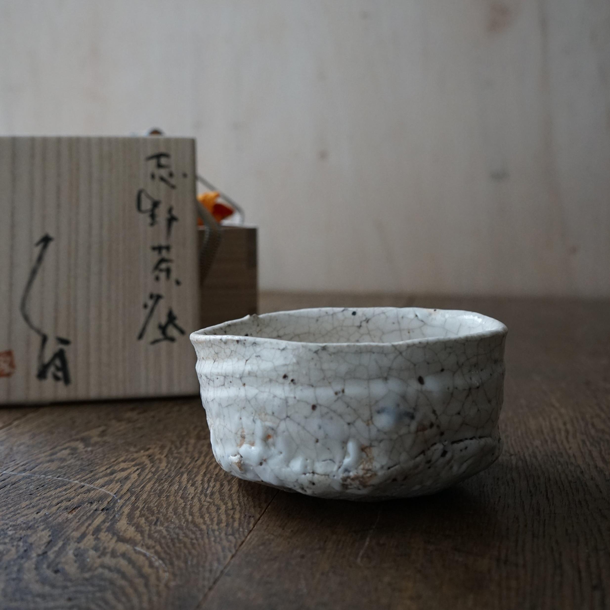 辻村史朗 志野茶碗 | Shino Chawan by Shiro Tsujimura