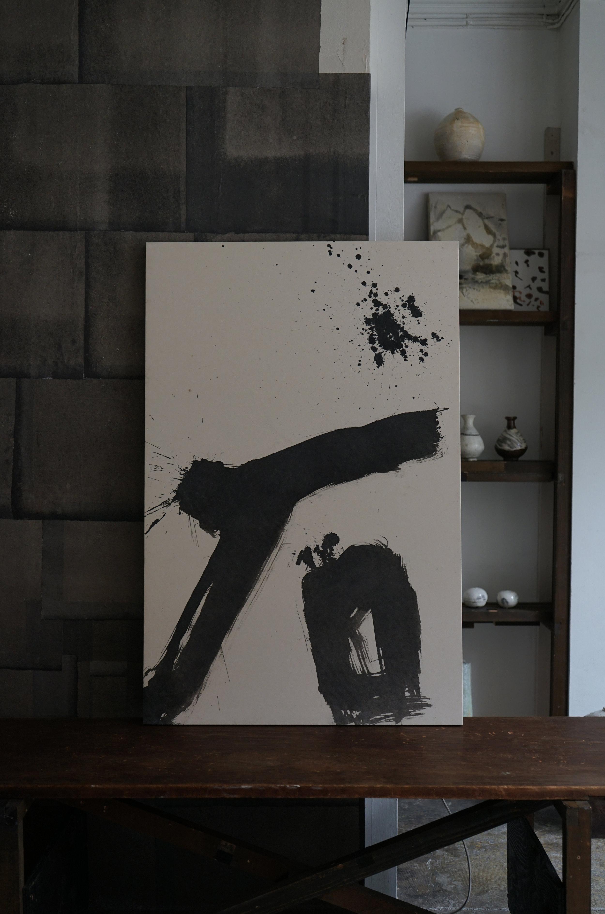 辻村史朗「石」| Stone by Shiro Tsujimura