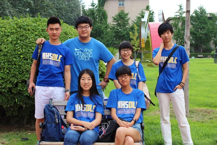 UIBE+Campus.jpg