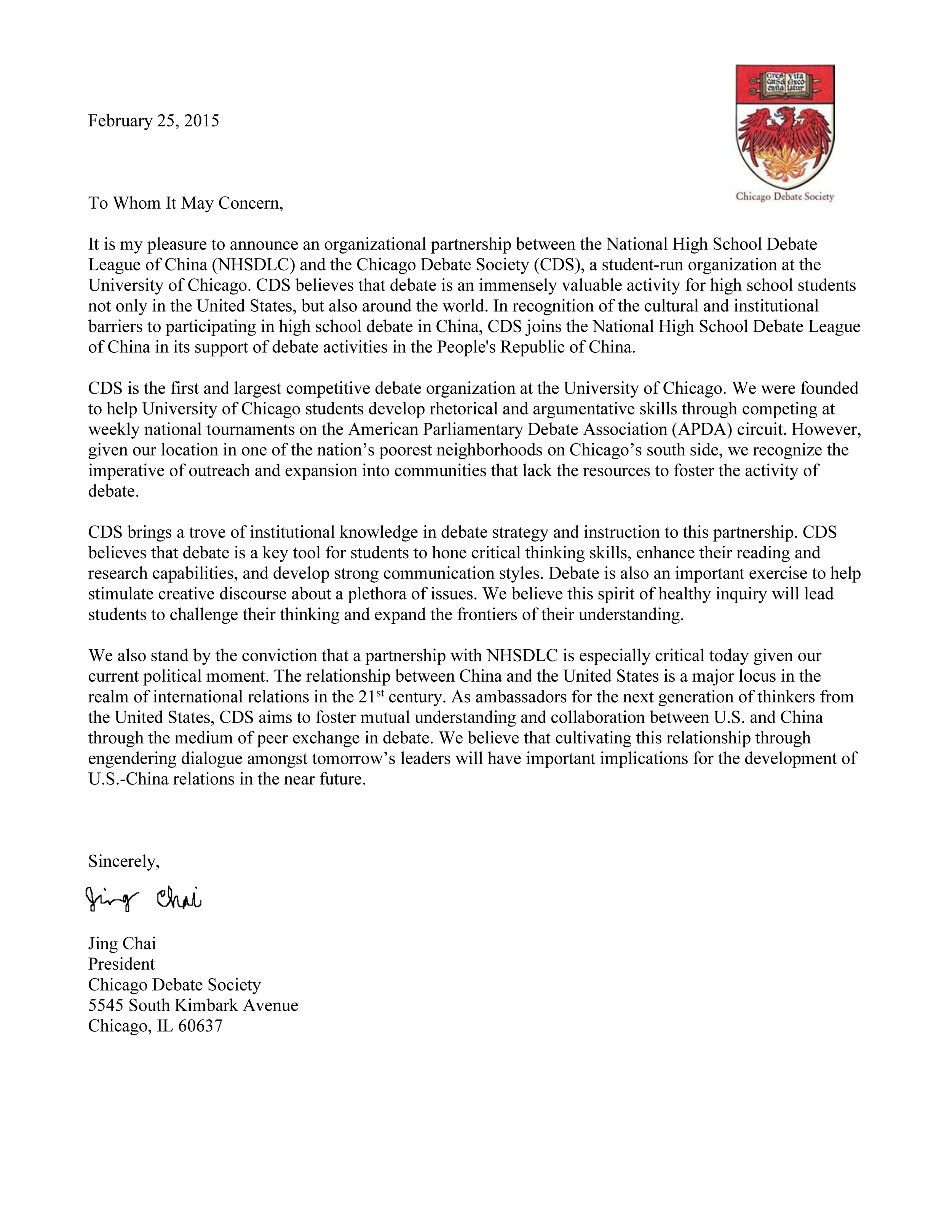 CDS Letter.jpg