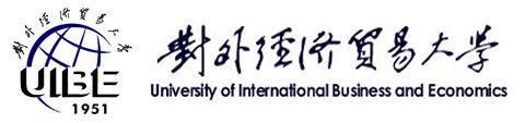 UNIVERSITY OF INTERNATIONAL BUSINESS AND ECONOMICS