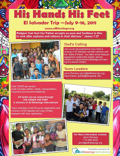 ES Trip July Flyer 2011.jpg
