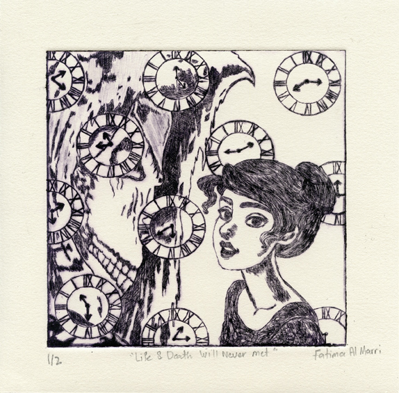 Almarri. Fatima: Life and Death Will Never Meet drypoint