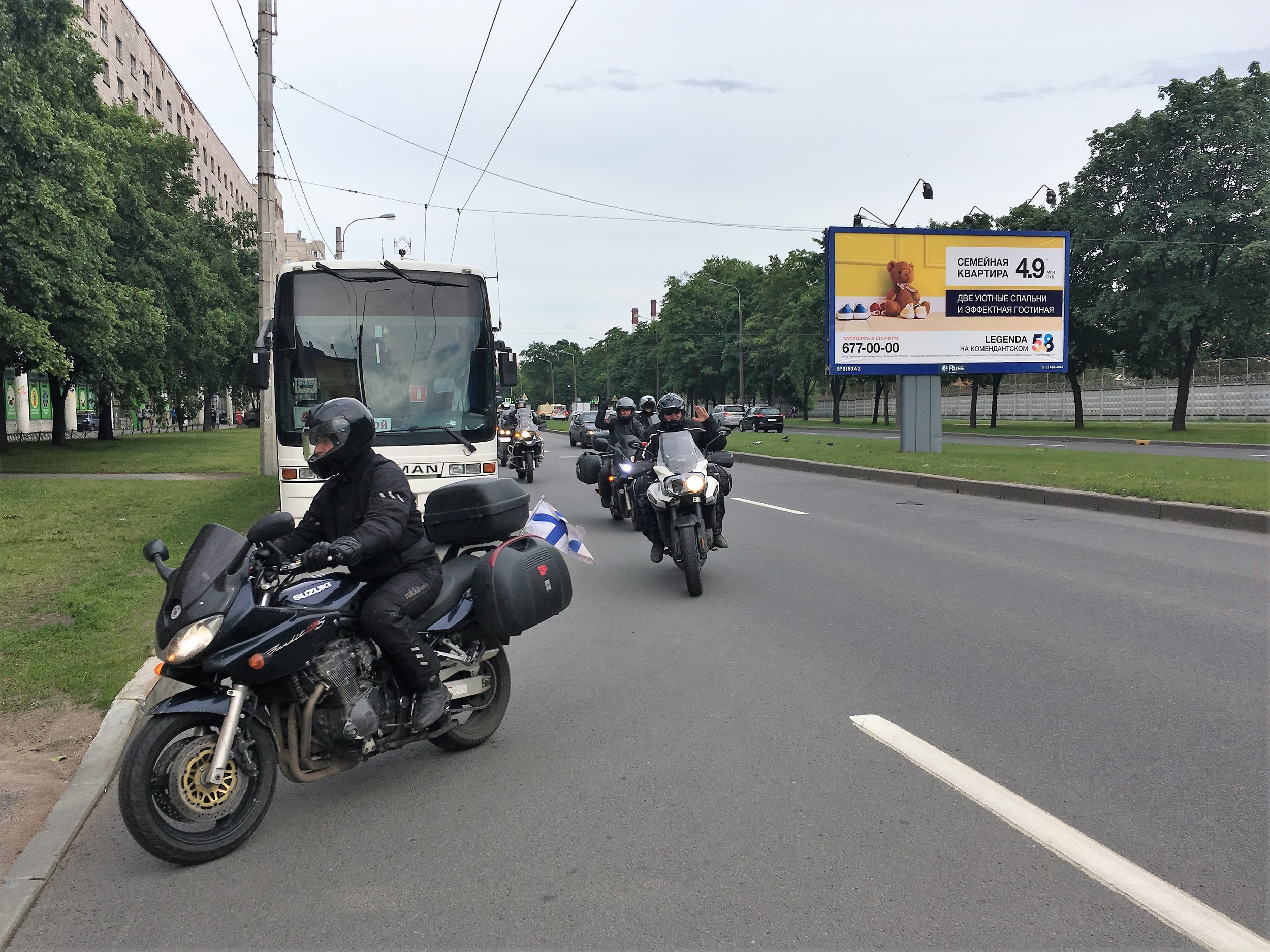 Toinenkin ryhmä saapuu hotellille!