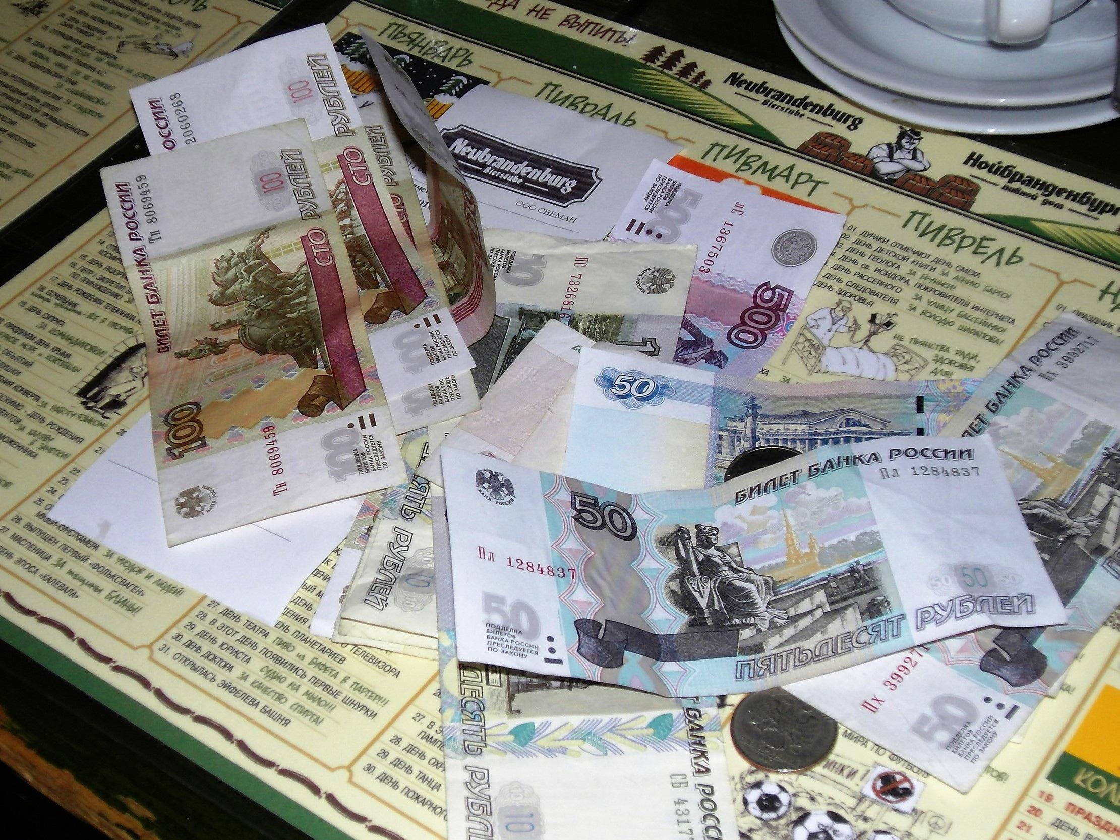 Rupla on kovaa valuutta ;)