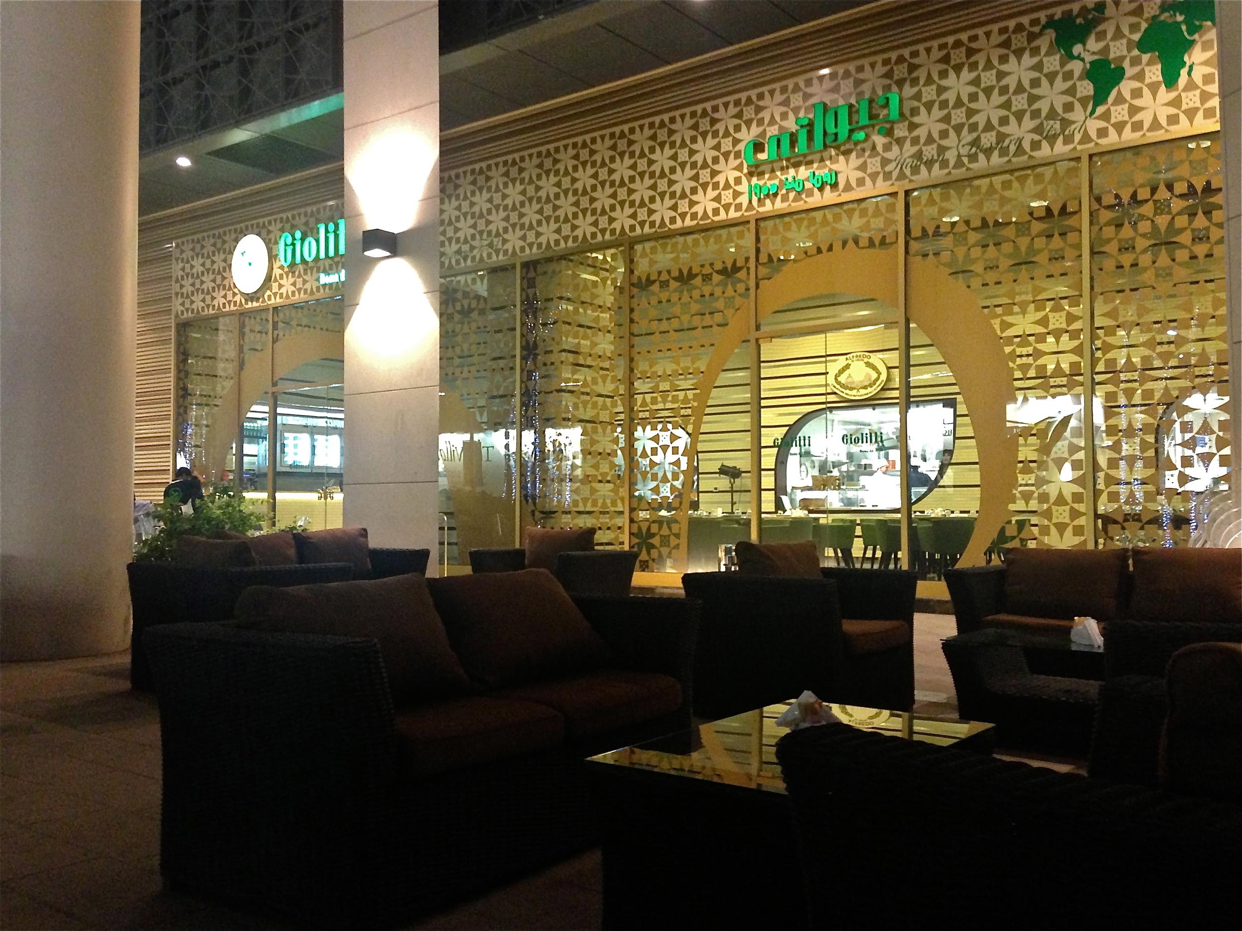 Giolitti Dubai