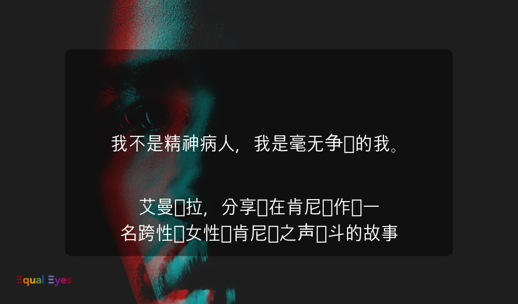 chinaquote.png