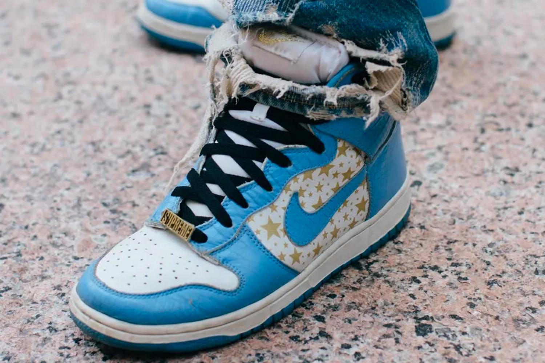 - Nike SNKRS