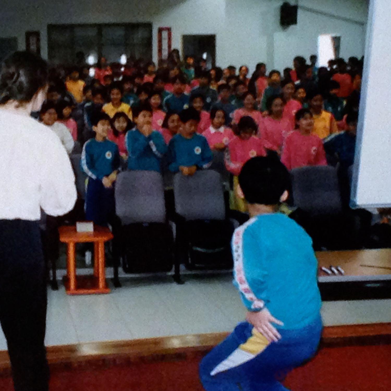 Guangfu School, Taiwan