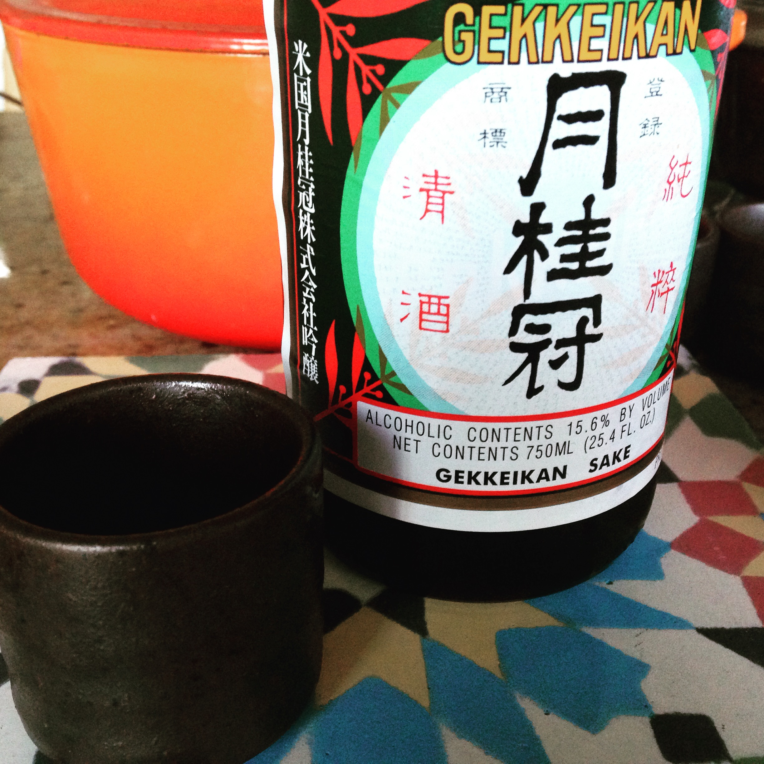 Sometimes drinking sake is the perfect thing to do while weeding my garden.